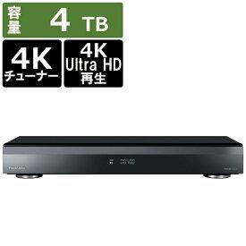 パナソニック Panasonic DMR-4CW400 ブルーレイレコーダー おうちクラウドディーガ(DIGA) 4K Ultra HD 再生対応 [4TB /3番組同時録画 /BS・CS 4Kチューナー内蔵][DMR4CW400]