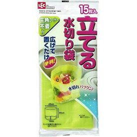 レック LEC 立てる水切り袋 15枚入 K00018 06:グリーン