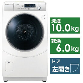 シャープ SHARP ES-H10D-WL ドラム式洗濯乾燥機 ホワイト系 [洗濯10.0kg /乾燥6.0kg /ヒーター乾燥(水冷・除湿タイプ) /左開き][洗濯機 10kg ESH10D]