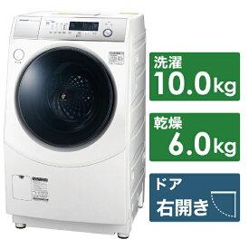 シャープ SHARP ES-H10D-WR ドラム式洗濯乾燥機 ホワイト系 [洗濯10.0kg /乾燥6.0kg /ヒーター乾燥(水冷・除湿タイプ) /右開き][洗濯機 10kg ESH10D]