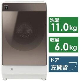 シャープ SHARP ES-G112-TL ドラム式洗濯乾燥機 ブラウン系 [洗濯11.0kg /乾燥6.0kg /ヒートポンプ乾燥 /左開き][洗濯機 11kg ESG112]