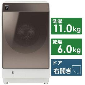 シャープ SHARP ES-G112-TR ドラム式洗濯乾燥機 ブラウン系 [洗濯11.0kg /乾燥6.0kg /ヒートポンプ乾燥 /右開き][洗濯機 11kg ESG112]