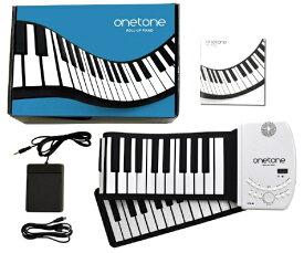ONETONE ワントーン ロールピアノ 88鍵盤 内蔵バッテリー駆動 サスティンペダル付属 OTR-88
