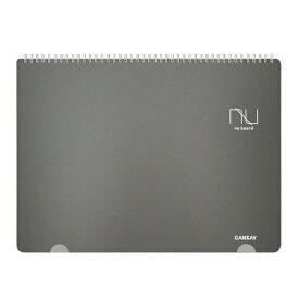 新進商会 Shin Shin ヌーボードA3判 NGA302FN08