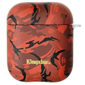 AREA エアリア KingXbar AirPods/Airpods2対応ケース カモフラージュ柄 ハードケース ストラップホール付き KingXbar レッド KXB-RD004
