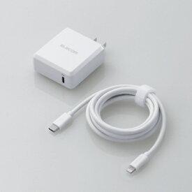 エレコム ELECOM AC充電器+Lightningケーブル 1.5m ホワイト MPA-ACLP01WH [1ポート /USB Power Delivery対応]