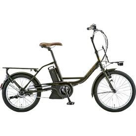 ルイガノ 20型 電動アシスト自転車 LGS ASCENT mini アセント ミニ 365mm(MATTE KHAKI/内装3段変速) 71259002【組立商品につき返品不可】 【代金引換配送不可】
