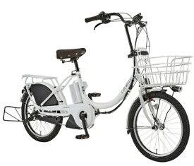 ルイガノ 20型 電動アシスト自転車 ASCENT deluxe アセント デラックス(内装3段変速/LG WHITE)【組立商品につき返品不可】 【代金引換配送不可】
