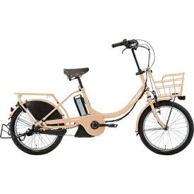 ルイガノ 20型 電動アシスト自転車 LGS ASCENT deluxe アセント デラックス 365mm(ANTIQUE PINK/内装3段変速) 73748003【組立商品につき返品不可】 【代金引換配送不可】