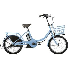 ルイガノ 20型 電動アシスト自転車 LGS ASCENT deluxe アセント デラックス 365mm(SMOKE BLUE/内装3段変速) 73748004【組立商品につき返品不可】 【代金引換配送不可】