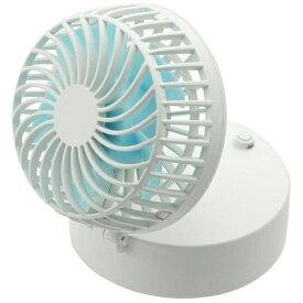 TPO TP-HFF01-W 携帯扇風機 ハンズフリーファン ホワイト