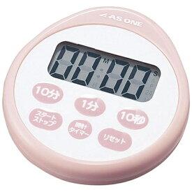 アズワン AS ONE 時計付防滴タイマー A-543 ピンク <BAZ0101>[BAZ0101]