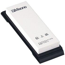 ミソノ刃物 MISONO CUTLERY ミソノ砥石 台付 仕上砥石(#3000) T-3 <AMSO203>[AMSO203]