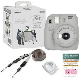 富士フイルム FUJIFILM インスタントカメラ 『チェキ』 instax mini 8+(プラス) 純正ショルダーストラップ付 SESAME(セサミ)[チェキ 本体 カメラ INSMINI8PLUSSESAME]