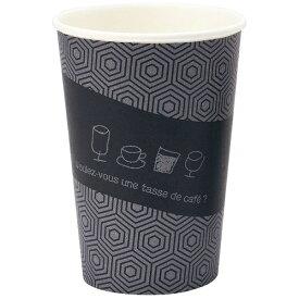 サンナップ SUNNAP 厚紙カップ タッセドカフェ 13オンス(50個入) AC4050TEC <XAT0102>[XAT0102]