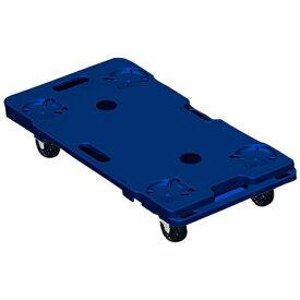 太幸 TAIKO タイキャリー(ナイロン車) TR-75 ブルー <HKY5605>[HKY5605]