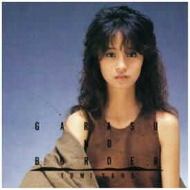 ブリッジ 矢野有美/ 「ガラスの国境」+「MAKIN' IT(+5)」【CD】