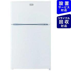 フィフティ FIFTY 《基本設置料金セット》FR-91A 冷蔵庫 Forest Life ホワイト [2ドア /右開きタイプ /91L][冷蔵庫 小型 一人暮らし FR91A]【zero_emi】