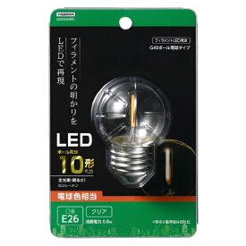 ヤザワ YAZAWA G40ボール形LED E26 L色 CL 10W形相当 LDG1LG40C