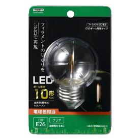 ヤザワ YAZAWA G50ボール形LED E26 L色 CL 10W形相当 LDG1LG50C