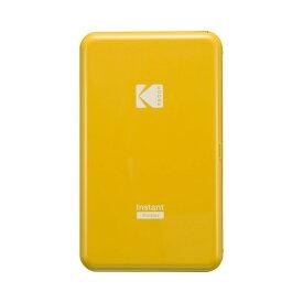 コダック Kodak インスタントプリンター P210 イエロー[P210YE]