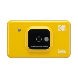 コダック Kodak インスタントカメラプリンター C210 イエロー[C210YE]