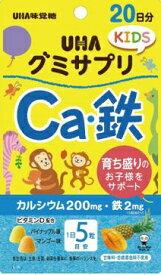 UHA味覚糖 グミサプリKIDS Ca・鉄20日分