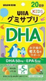 UHA味覚糖 グミサプリKIDS DHA20日分