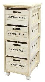 大竹産業 OTAKE SANGYO 天然木 桐 ユースフルボックス 4段 USEFUL BOX
