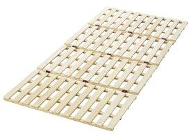 大竹産業 OTAKE SANGYO ロングタイプ 桐 すのこ ベッド シングル 幅100×長さ210cm [シングルロングサイズ]