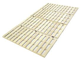 大竹産業 OTAKE SANGYO ロングタイプ 桐 すのこ ベッド セミダブル 幅120×長さ210cm [セミダブルロングサイズ]
