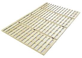 大竹産業 OTAKE SANGYO ロングタイプ 桐 すのこ ベッド ダブル 幅140×長さ210cm [ダブルロングサイズ]