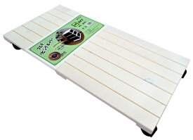 大竹産業 OTAKE SANGYO マルチリビングキャリー 60×30cm ホワイト