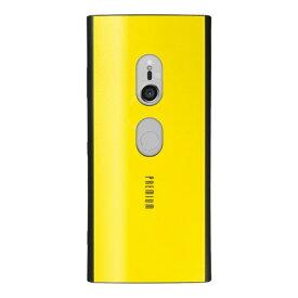 ナチュラルデザイン NATURAL design Xperia XZ3専用背面ケース Premium Yellow XZ3-PRE03