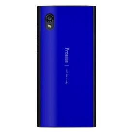 ナチュラルデザイン NATURAL design AQUOS sense2専用背面ケース Premium Blue AQS2-PRE05