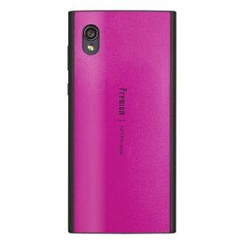 ナチュラルデザイン NATURAL design AQUOS sense2専用背面ケース Premium Raspberry Pink AQS2-PRE08