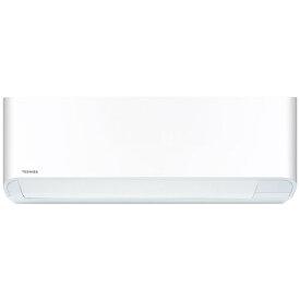 東芝 TOSHIBA エアコン 8畳 RAS-255VN-W エアコン 2019年 暖太郎 VNシリーズ[寒冷地仕様] グランホワイト [おもに8畳用 /100V][RAS255VN+RAS255AVN]【zero_emi】