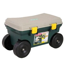 グリーンパル GREENPAL フィールドカート 収納スペース付き 園芸カート