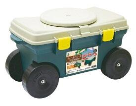 グリーンパル GREENPAL フィールドカート 収納スペース&回転座面付