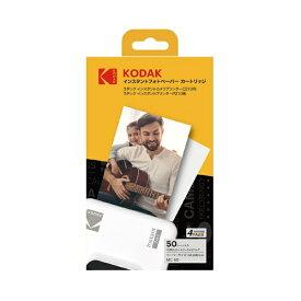 コダック Kodak インスタントフォトペーパー カートリッジ P210/C210専用 MC-50 [10枚 /5パック]