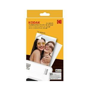 コダック Kodak インスタントフォトペーパー カートリッジ(...
