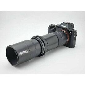 ボーグ カメラレンズ BORG55FL+レデューサー7880セット 6258 [単焦点レンズ]