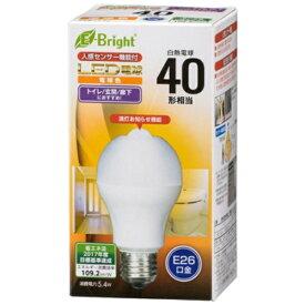 オーム電機 OHM ELECTRIC LDA5L-H R21 LED電球 人感・暗明センサー付 E-Bright ホワイト [E26 /電球色 /1個 /40W相当 /一般電球形]