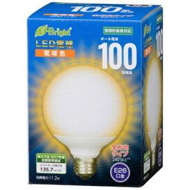 オーム電機 OHM ELECTRIC LDG11L-G AG23 LEDボール球 E-Bright ホワイト [E26 /電球色 /1個 /100W相当 /ボール電球形 /全方向タイプ]