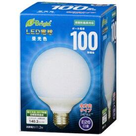 オーム電機 OHM ELECTRIC LDG11D-G AG23 LEDボール球 E-Bright ホワイト [E26 /昼光色 /1個 /100W相当 /ボール電球形 /全方向タイプ]