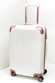Sam Suffit サムサフィ スーツケース 52L ホワイト SS-0113-57-WH [TSAロック搭載]