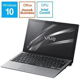 VAIO バイオ VJA12190121B VJA12190121B A12 Office2019 Black&Silver [12.5型 /intel Core i5 /SSD:256GB /メモリ:8GB]