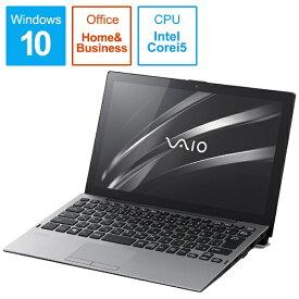 VAIO バイオ VJA12190221B VJA12190221B A12 Office2019 Black&Silver 拡張アクセサリーパッケージ [12.5型 /intel Core i5 /SSD:256GB /メモリ:8GB][12.5インチ office付き 新品 windows10]