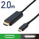 エレコム ELECOM 変換ケーブル/Type-C-HDMI/2.0m/ブラック CAC-CHDMI20BK[CACCHDMI20BK]