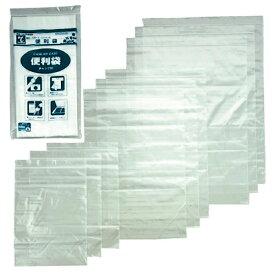 JTB ケースバイケース便利袋 3サイズ